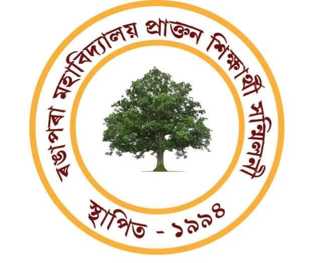 Rangapara College